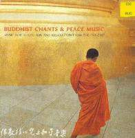 Buddhist Chats and Peace Music - Music for Reflection and Relax