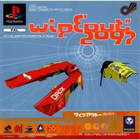 Wipeout 2097 OST