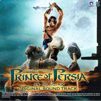 Prince of Persia: The Sands of Time (2005)