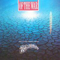 The Eve Of The War (Remix)