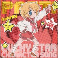 Lucky Star Character Song Vol.008 - Patricia Martin